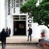last days to visit the Biennale Architecture 2018